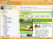 边锋网络游戏世界V5.1.11.24