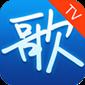 天籁K歌TV版